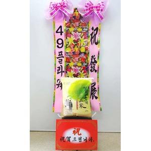 쌀화환 20KG