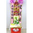 쌀화환 30KG