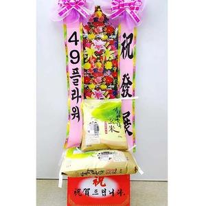 쌀화환 40KG