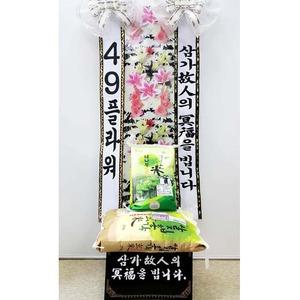 근조 쌀화환30KG