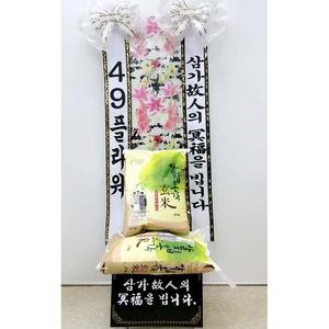 근조 쌀화환40KG